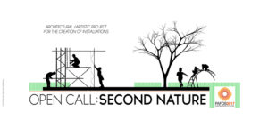 OPEN CALL_SECOND NATURE
