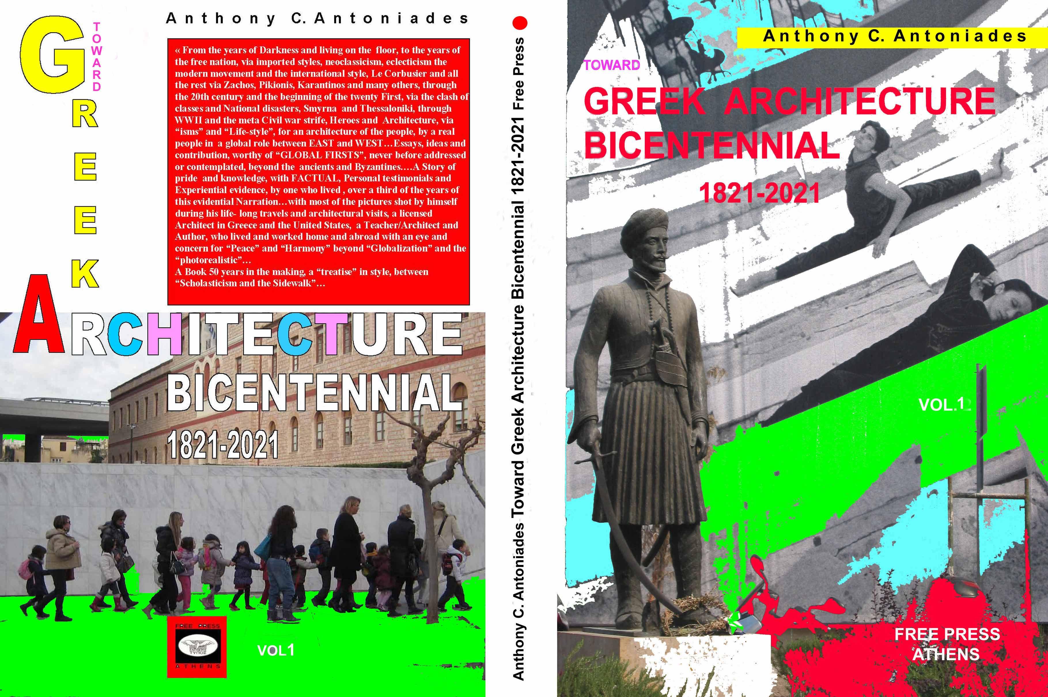 Toward GREEK ARCHITECTURE BICENTENNIAL 1821-2021